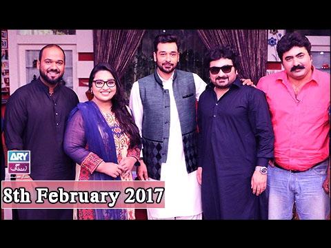 Salam Zindagi - Guest: Uroosa Siddiqui & Danish Nawaz - 8th February 2017
