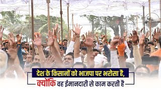 Congress government in Madhya Pradesh failed the hard working farmers Find out how