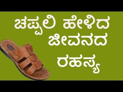 Madan Mohan Malaviya best motivational video in Kannada