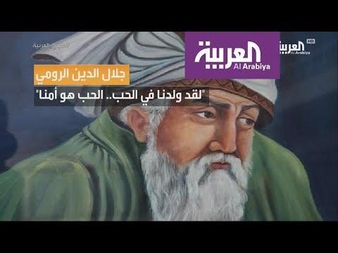 #صباح_العربية : أجمل الأقوال في الأم  - نشر قبل 2 ساعة