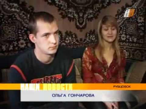 НЛО Рубцовск  Алтайской край.mp4