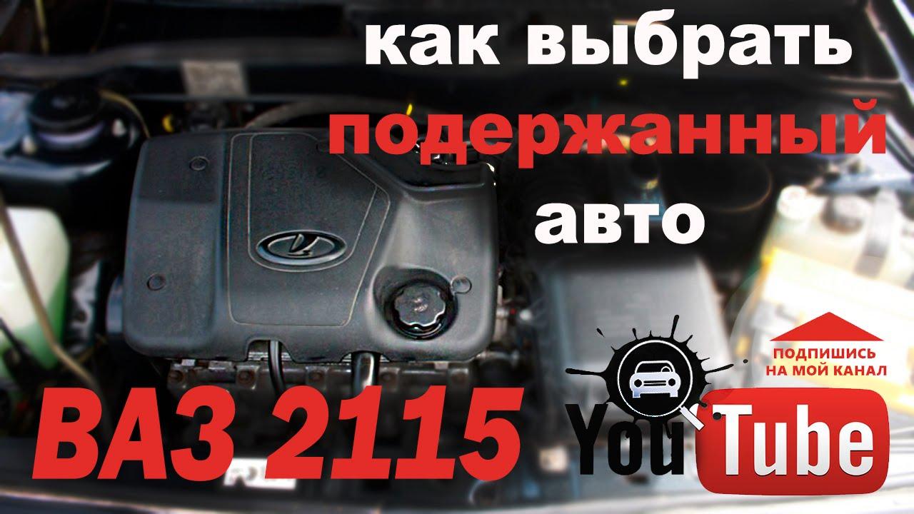 Авторазборка ВАЗ 2112 2001 г.в. - Снежная Королева! - YouTube