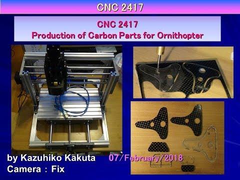 CNC 2417 for production of Ornithoper carbon parts: Test production by CNC 2417