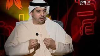 Ahmed Bukhatir Nojoom TV Interview - Part 2
