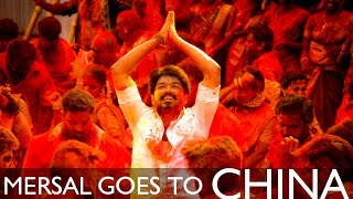 Mersal Goes To China - First Ever Tamil Film To Release In China's Biggest Film Market | Tamil Pride