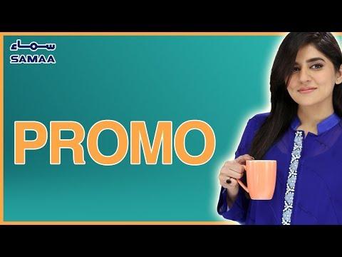 fitness motivation | Subh Saverey Samaa Ke Saath | Sanam Baloch | SAMAA TV | PROMO