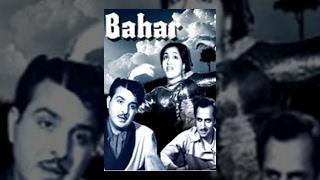 Bahar (1951) - Pran - Vyjayanthimala - Karan Dewan - Pandari Bai
