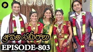 Gambar cover Epi 803 | 28-06-2016 | Sravana Sameeralu Telugu Daily Serial