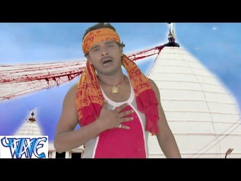 HD अईसन बउरहवा बर - Devghar Ke Mahima | Parmod Premi Yadav | Bhojpuri Kanwar Bhajan 2015
