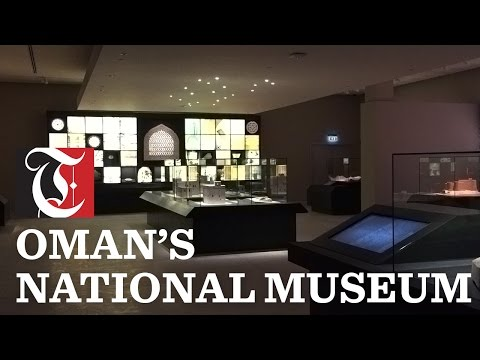 The National Museum of Oman is a must-see attraction