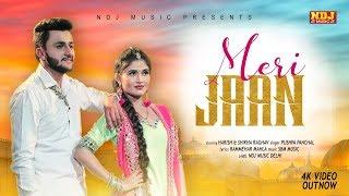 Meri Jaan Pushpa Panchal Free MP3 Song Download 320 Kbps