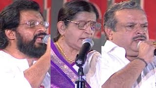 അപൂര്വ്വ സംഗമ നിമിഷം!! | K J Yesudas | P Jayachandran | P Susheela