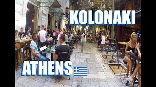Kolonaki Athens Greece Walking Tour