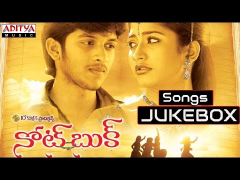 Note Book Telugu Movie Full Songs || Jukebox || Rajeev, Gayatri