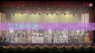 110周年校慶英語音樂劇