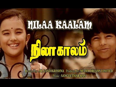 Nila Kaalam Tamil Full Movie HD   Ranjani   Dinesh   Gandhi Krishna   Thamizh Padam