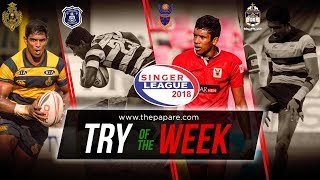 Try of the Week 05 – Singer Schools' Rugby League