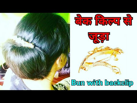 Juda Hairstyle With Back Clipunique Big Bun Hairstyle With