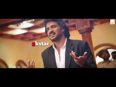 Mukunda Murari Kannada Title Song Lyrics In My Vocal