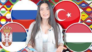 Россия Сербия Турция Венгрия Прогноз экспресс Лига наций Футбол