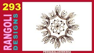 Easy Dhanurmasam Kolam   Geethala Muggulu   Freehand Rangoli Design - 293