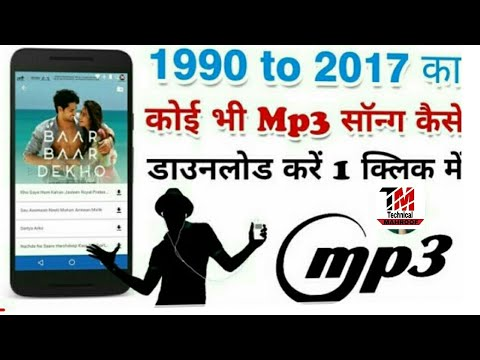 mp3,-music-download-kase-kamien,-how-to-download-mp3,-music,-1975,to-2018,