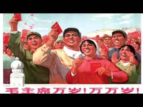 Chinese Communist Song - Socialism is Good (社会主义好)
