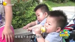 深圳家庭快乐加倍,双胞胎小哥俩称霸公园!