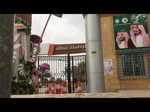 من هو منفذ الهجوم على عرض مسرحي في الرياض وما تداعيات ذلك ؟…  - نشر قبل 4 ساعة