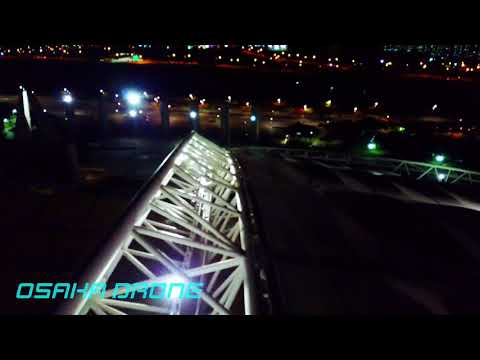 korea daegu city   stadium drone video