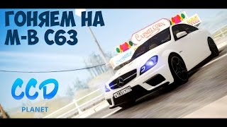 MTA #1 | CCD Planet | Mercedes-Benz C63