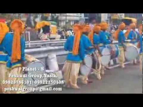 Peshwai Group Nasik Dhol