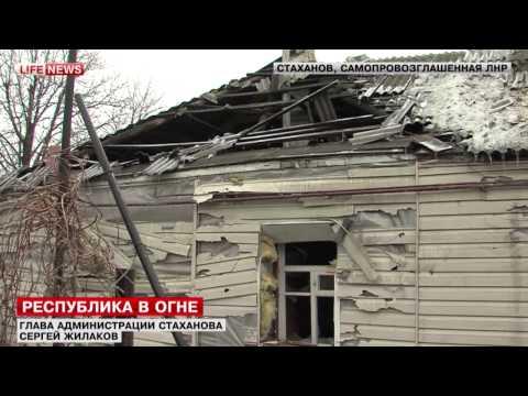 Вооружённый конфликт на востоке Украины — Википедия