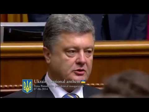 Ukraine national anthem - president Poroshenko inauguration ceremony