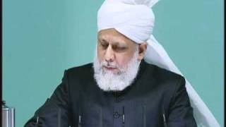 Friday Sermon: 12th November 2010 - Part 5 (Urdu)