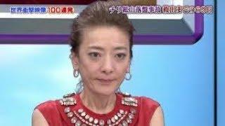 【衝撃】西川史子の激ヤセは病気のせいだったのか https://www.youtube....