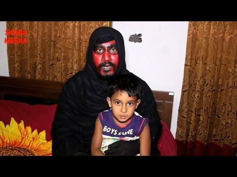 Shaitan & A child || Power of Bismillah || Part-7 || SONIA MEDIA