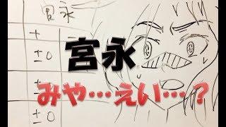 アニメの咲~saki~の第1話視聴したついでに、宮永咲の±0を自分でも狙...