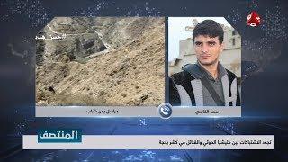 تجدد الاشتباكات بين مليشيا الحوثي والقبائل في كشر بحجة