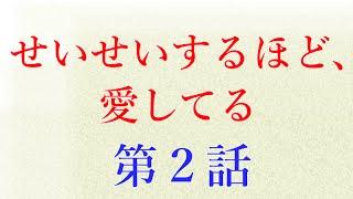 【詳細ページへ】⇒http://goo.gl/dD6vgO 武井咲主演の火曜ドラマ【せい...