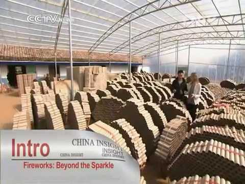 China Fireworks —— China Insight CCTV NEWS