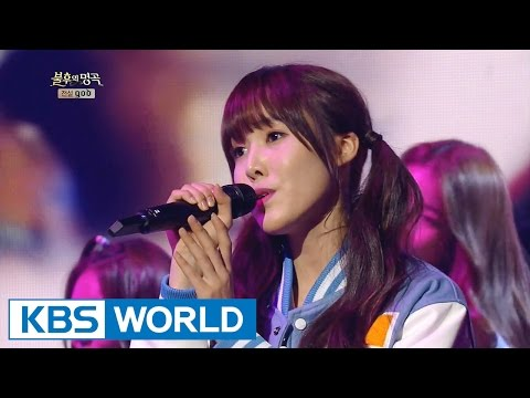GFRIEND - Love and Remember | 여자친구 - 사랑해 그리고 기억해 [Immortal Songs 2]