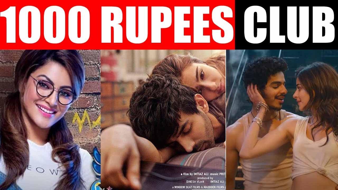 1000 Rupees club of Bollywood   Viral Fuddu