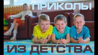 ДЕТСКИЙ САД - Играем 2019 фильм Выпуск  Лучший детский клип