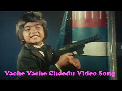 Kurradochadu Movie || Vache Vavhe vache choodu Video Song || Simbu,Charmee