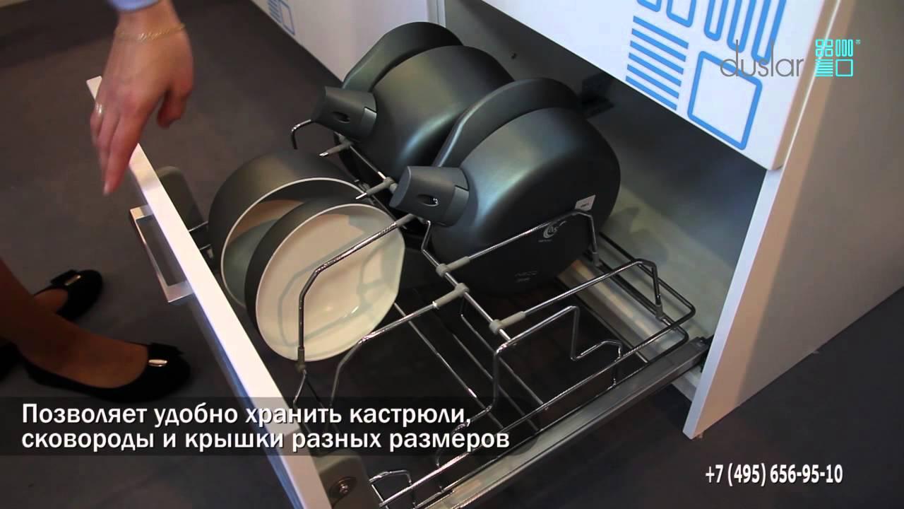 Покупайте наборы кастрюль и сковородок в интернет-магазине posud: meister по лучшей цене звоните!. ☎ 044-599-2-999 доставка по украине.