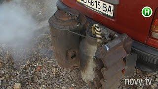 Теперь украинцам не нужно заправлять машины бензином! - Абзац! - 15.12.2015(, 2015-12-15T18:12:17.000Z)