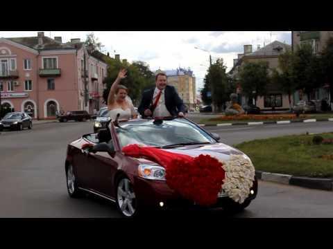 свадебный клип клинцы