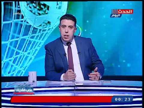 أحمد الشريف يفضح مجلس الزمالك ويهاجم مرتضى منصور: شكراً يا عم مرتضى !!