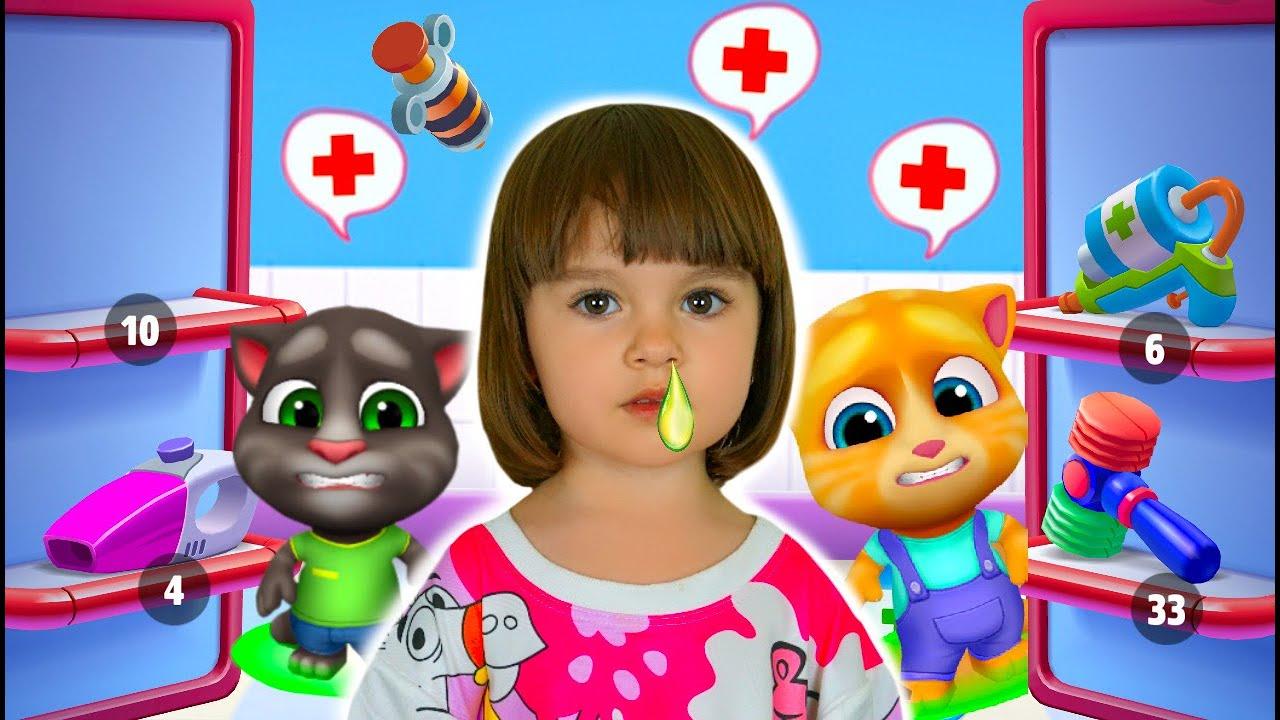 Полная История для детей как Арина попала в игру Мой Говорящий Том и друзья